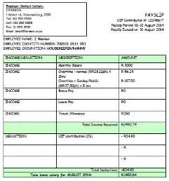 Every employee must receive a payslip in detail below is an example