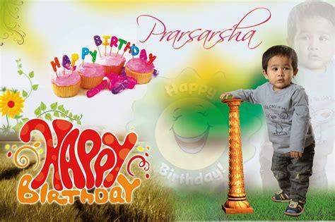 happy birthday flex design birthday flex 79bros for photshop users