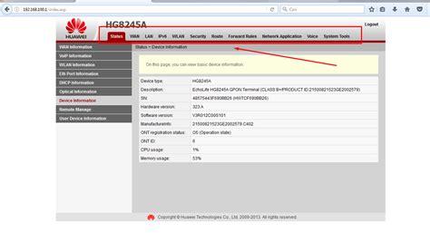 Pemasangan Wifi Indi Home tips cara merubah wifi password indi home dengan mudah blogkamarku