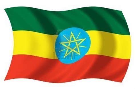ethiopia flag free large images