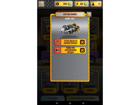 Скачать игру симулятор ваз андроид