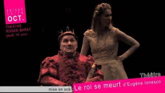 michel bouquet ionesco quot le roi se meurt quot d eug 232 ne ionesco youtube