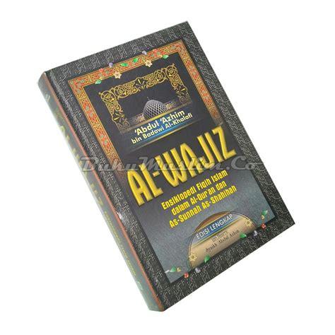 Promo Buku Shahih Fiqih Wanita Insan Kamil buku al wajiz ensiklopedi fiqih islam bukumuslim co
