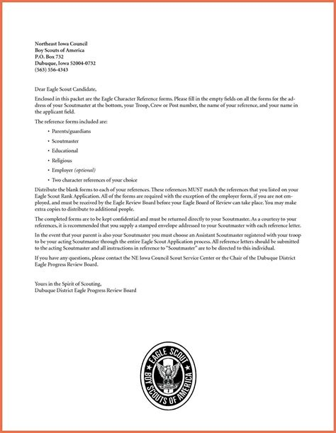 Character Reference Letter For Student Letter Of Reference Exle For Character Administrative Assistant Sle Resume