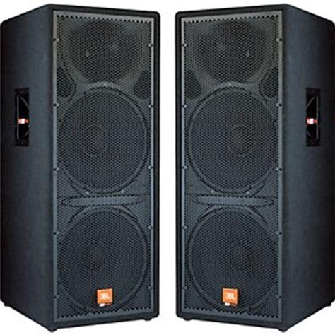 jbl mpro mp225 speaker system pair musician s friend