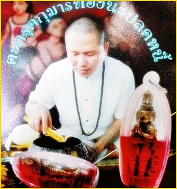 The Monk Who Cast A Spell thai amulet store offer thai amulets and talismans