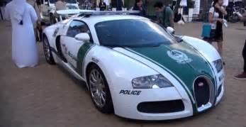 Bugatti Veyron Dubai Dubai Bugatti Veyron Is A 1000 Hp Patrol Car