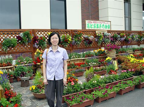 Garden Of Bakery 05 04 08 A In The Garden Of Riugetsu Bakery Shop Jpg