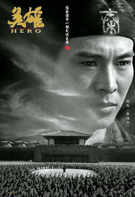 film jetli jet li movies actor hong kong filmography movie