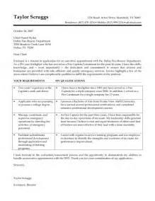 fire captain cover letter