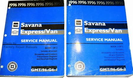 service manual 1996 gmc savana 2500 repair manual 1996 chevy express van gmc savana service manual set 1500 2500 3500 shop repair factory repair