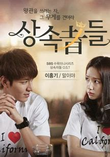 film drama korea terbaru lee min ho 2013 foto foto adegan dalam serial drama korea terbaru the