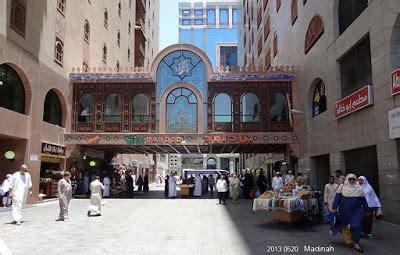 Saudi Arabia Souvenir Kaos Negara Arab Saudi Mekkah Madina Oleh Oleh serunya berbelanja souvenir dan kurma khas madinah