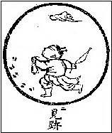 los diez toros zen kokuan los diez toros del zen kokuan 10toro2