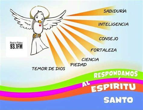 imagenes de los 7 dones del espiritu santo los 7 dones que nos da el esp 237 ritu santo religion
