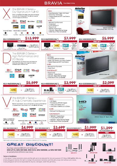 sony bravia lcd tv  series   klv  show  price
