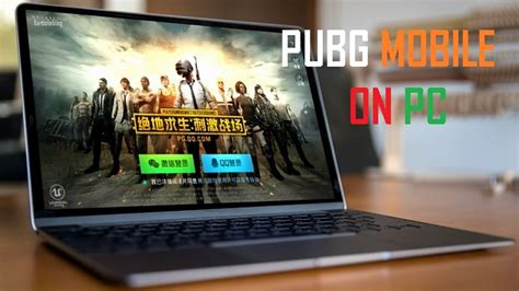 pubg emulator how to play pubg mobile on pc smoothly free