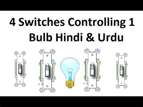 4 switches one light 4 switches controlling one light bulb urdu