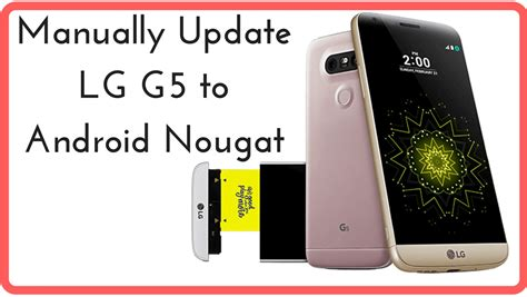 how to update android phone manually how to manually update lg g5 to android nougat