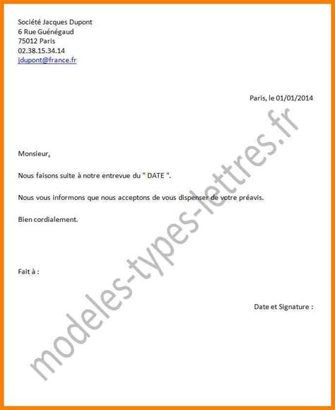 Lettre De Demission Cdi Vendeuse En Boulangerie Lettre De D 233 Mission Simple Lettre De Motivation 2017