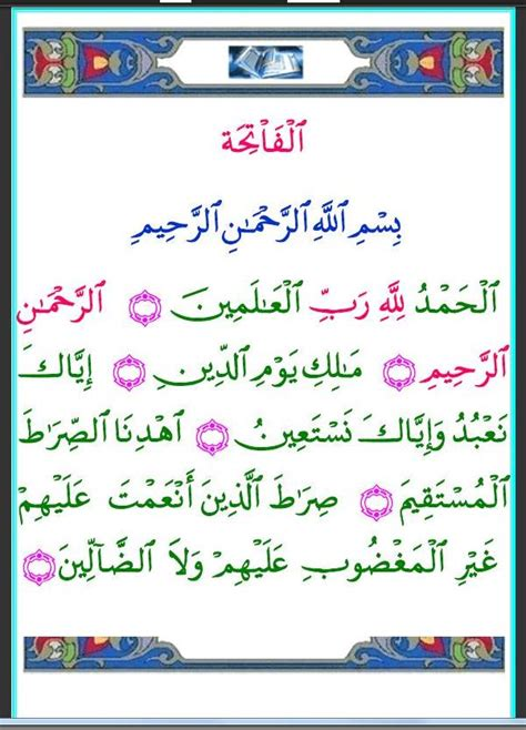 quran in english clear and easy to read with audio quran pdf in arabic uthmani script very clean and easy