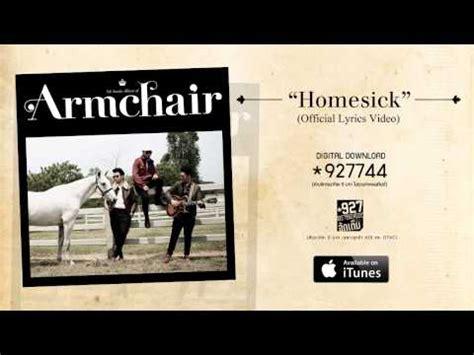 armchairs lyrics คอร ดเพลง เน อเพลง homesick armchair timeless