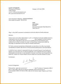 Exemple De Lettre Trop Percu Pole Emploi 7 Modele Lettre Administrative Lettre Administrative