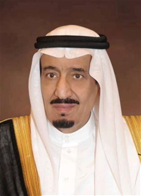 biography of king salman saudi national day 2012 history us relations susris