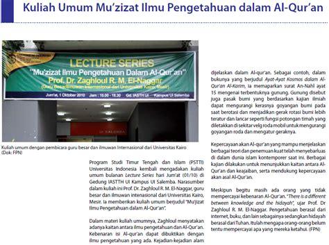Situs Situs Dalam Al Quran Dari Banjir Nabi Nuh Hingga Bukit Thursina islam dan sains bulan terbelah mukjizat nabi muhammad saw dan fenomena tulisan prof dr