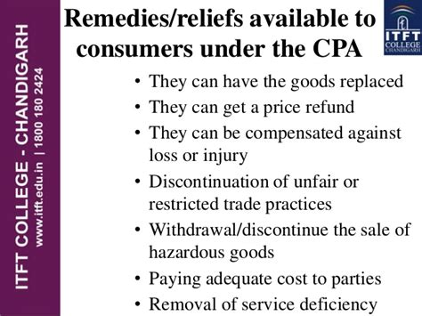 section 27 of consumer protection act itft business environment