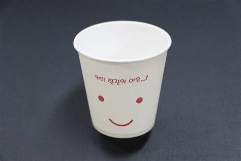 Free photo: Paper Cup, Cup, Paper   Free Image on Pixabay   1071675