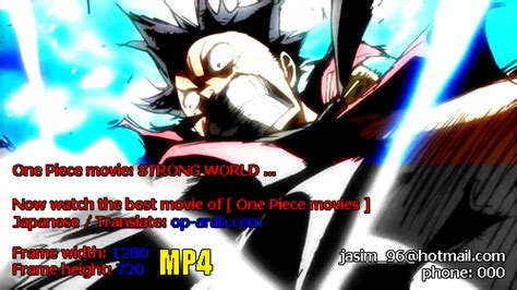 film one piece mp4 one piece strong world mp4 by exxp0 on deviantart
