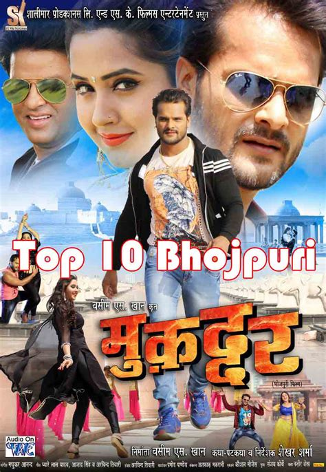 biography in hindi mp3 mukaddar bhojpuri movie wiki star cast crew details