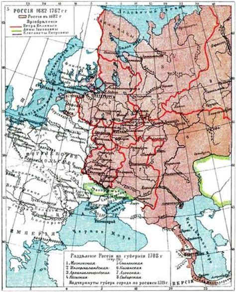 russia map timeline russian history timeline timetoast timelines
