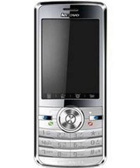lenovo mobile prices in india lenovo p790 mobile phone price in india specifications