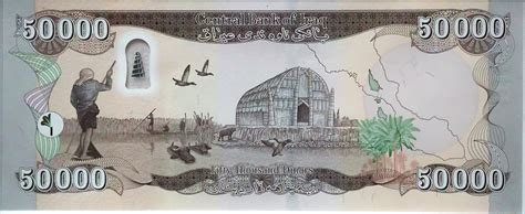 Dinar Irak Iraqi Dinar Camerairaq Iraqi Dinar News And Central Bank Of Iraq