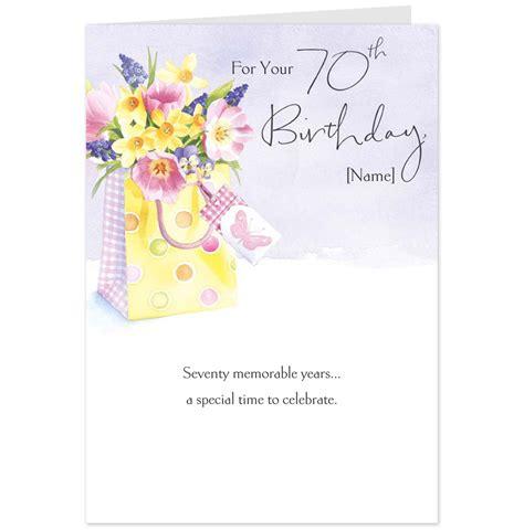 Printable 70th Birthday Cards Hallmark Birthday Quotes Women Quotesgram