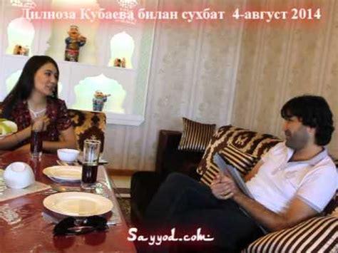 uzbek chimildiq kelin va kuyov sirlari wikibitme миллий санъат марказида хонатлас фестивали бўлиб ўтди doovi