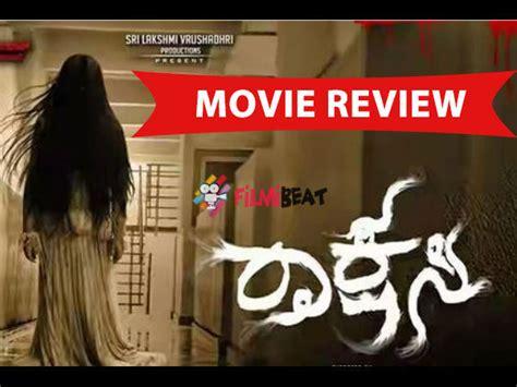 film critical eleven full movie rakshasi movie review rakshasi review rakshasi full