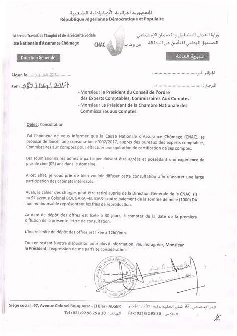 Lettre De Recommandation Commissaire Aux Comptes lettre de consultation pour la d 201 signation d un