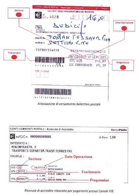 codici ufficio postale aggiornamento tuttoprenota build 555 urgente recapito