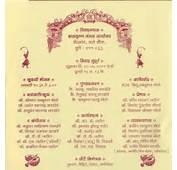 Invitation Card In Marathi  Dwight Prade Insurance Inc