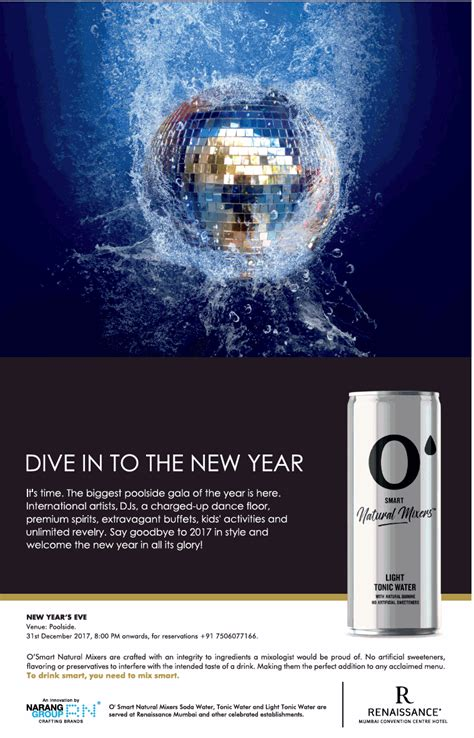 best new year advertisement new year advertisement 28 images 20 most creative new