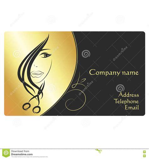 salon business card stock vector image 76863448