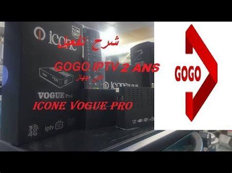 comment active iptv gogo   ans voguekyfy tfaayl