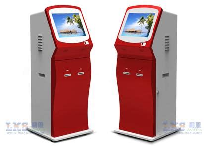 lobby computer self service card dispenser kiosk with rs232 interface 50hz to 60hz