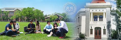 Tsinghua Mba Ranking by News On China S Scientific And Technological Development