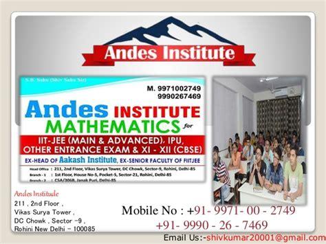 pew research dc floor iit coaching in delhi ipu entrance