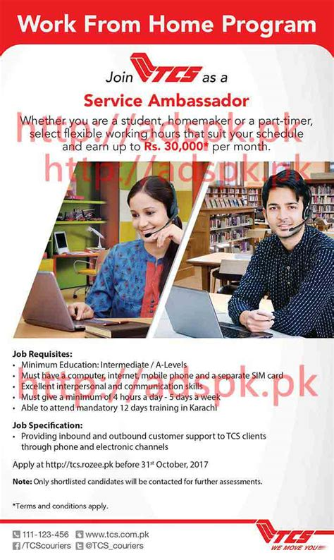 Apply For Online Jobs Work From Home - tcs work from home program pakistan jobs 2017 service ambassador jobs application form