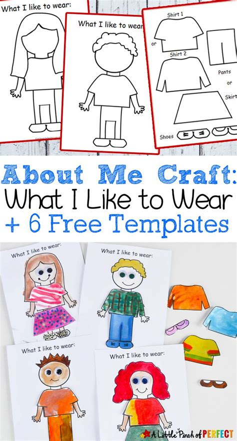 about me what i like to wear craft and free template for